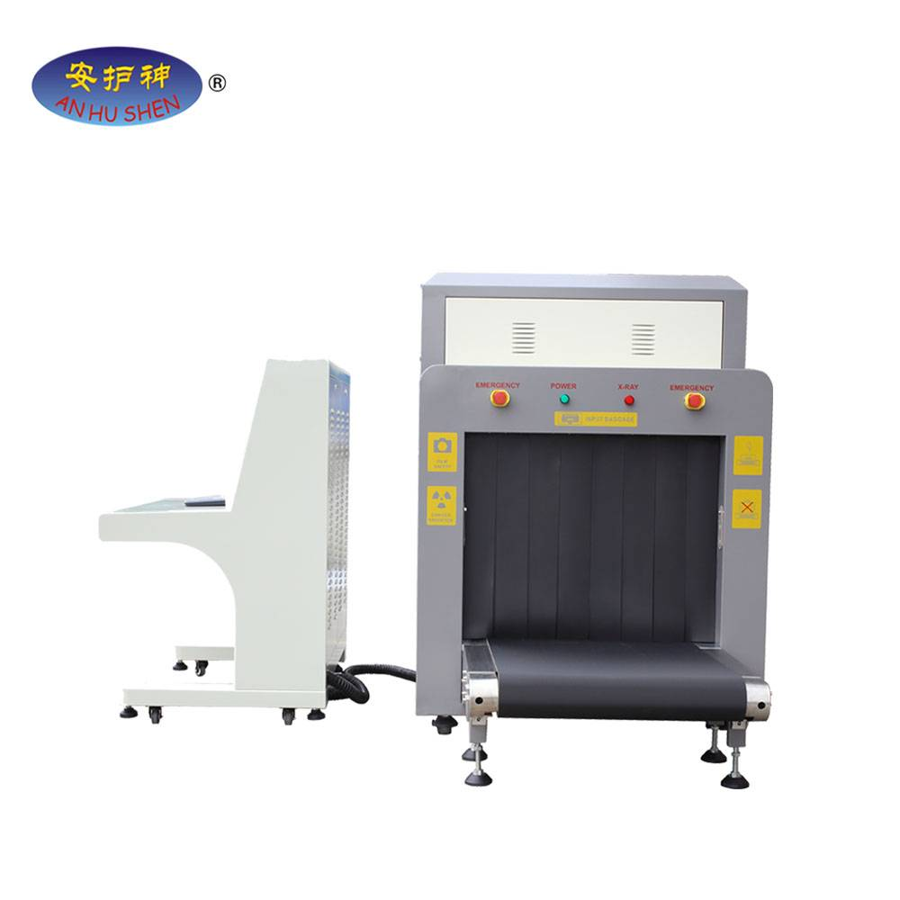 Factory wholesale Check Weigher - x-ray baggage scanner airport security scanner – Junhong