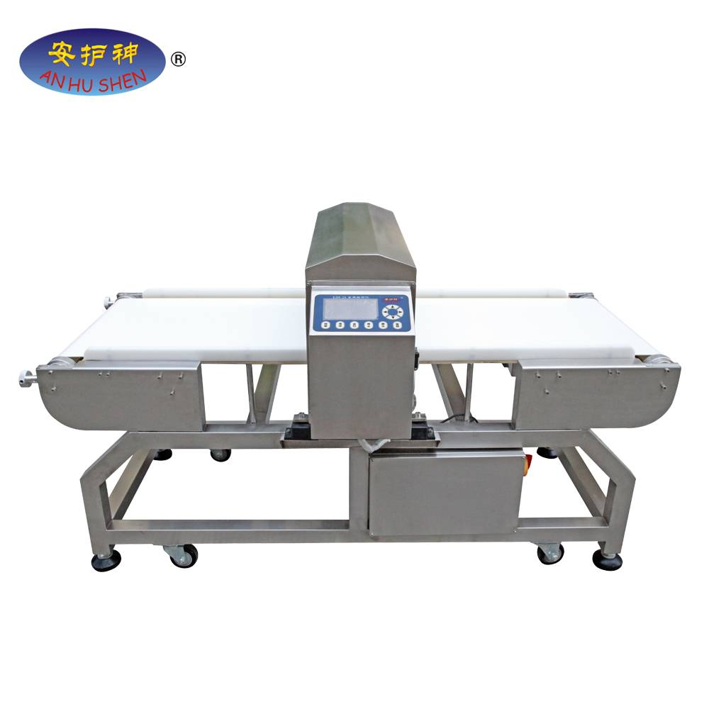High definition Motor For Checkweighers - High performance food metal detector machine EJH-28 – Junhong