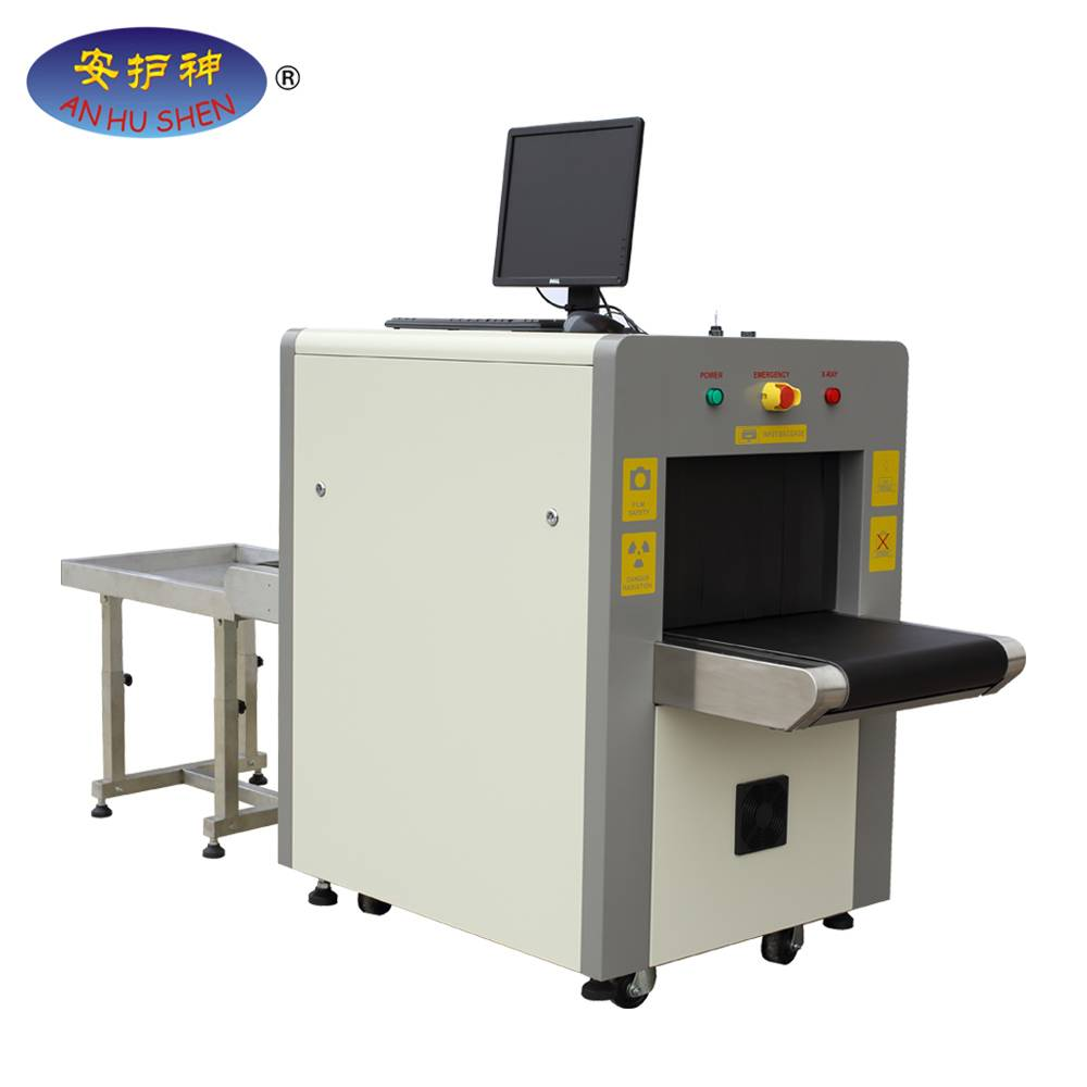 Original Factory Door Frame Metal Detector - x-ray inspection, xray screening JH-5030A ship to Haiti – Junhong