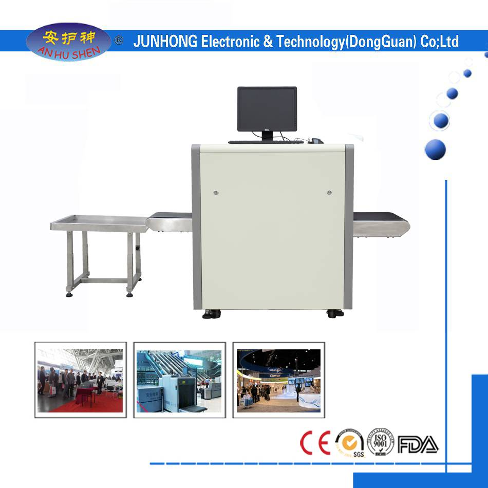 Rapid Delivery for Explosives Scanner - x-ray scanning machine, x ray machines for sale, baggage scanner – Junhong