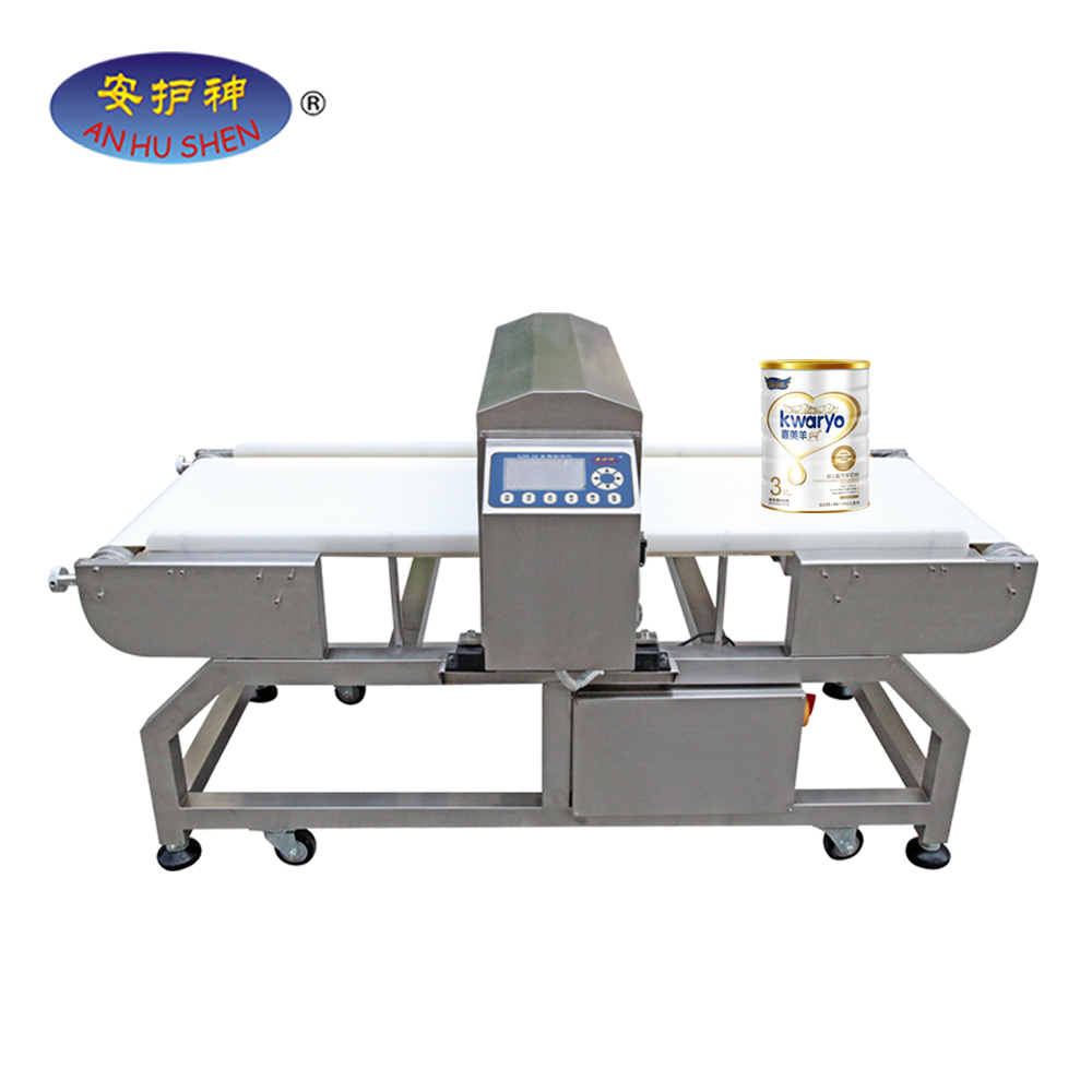 Reasonable price Metal Detector Conveyor - Professional industrial food all metal detector machine EJH-28 with LCD display – Junhong