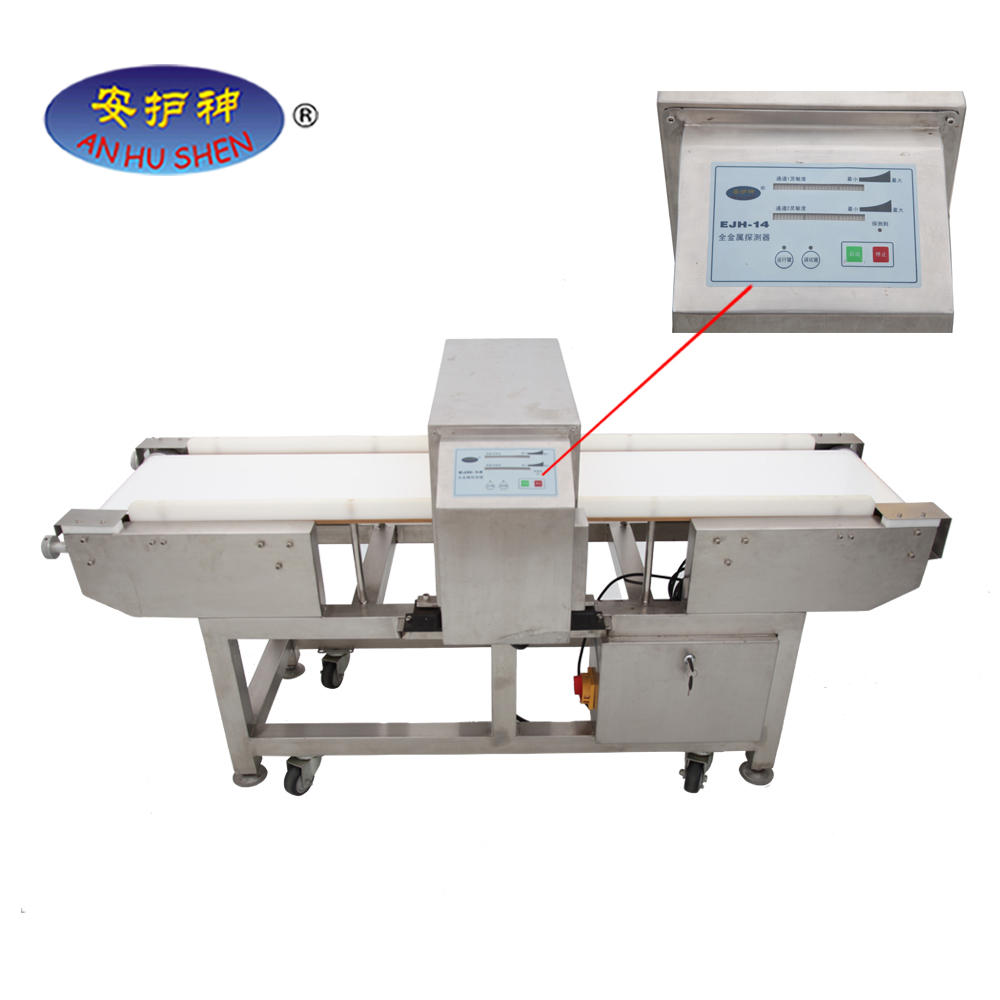 Pork/beef/camel meat/donkey meat/horse meat processing metal detector