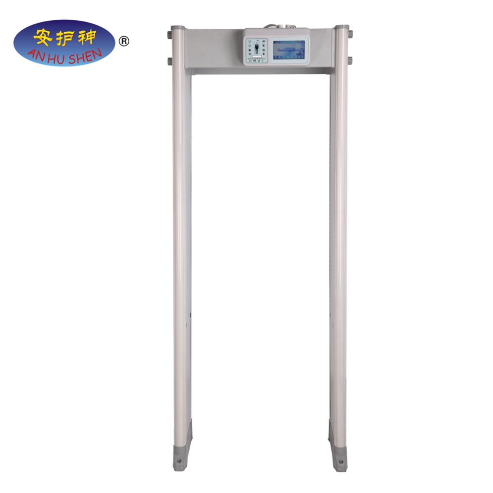 Factory wholesale held Metal Detector - Walk Through Metal Detector Gate Security Archway Gate Security And Safety Equipment – Junhong