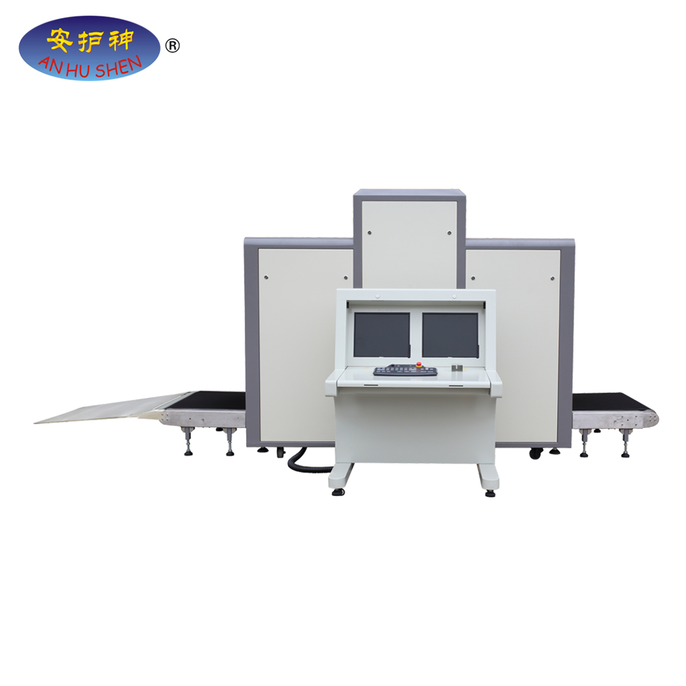 factory low price Trace Detector - intelligent detector machine,X-Ray Baggage scanner – Junhong