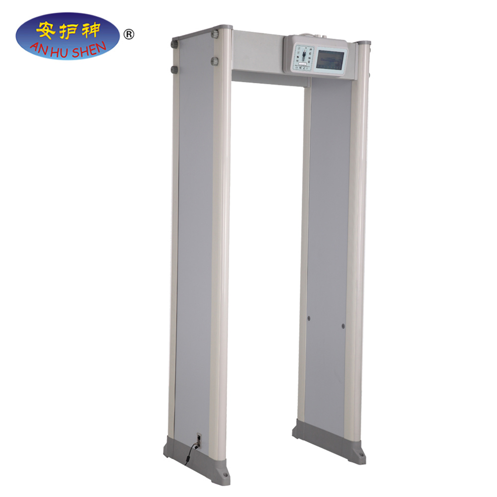 18 Kanda Archway Walk Kupitia Metal Detector kwa Touch Screen