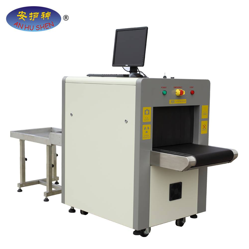 Cheapest Factory Md-3003b1 Metal Detector - Security Detector Machine x-ray baggage scanner greece – Junhong