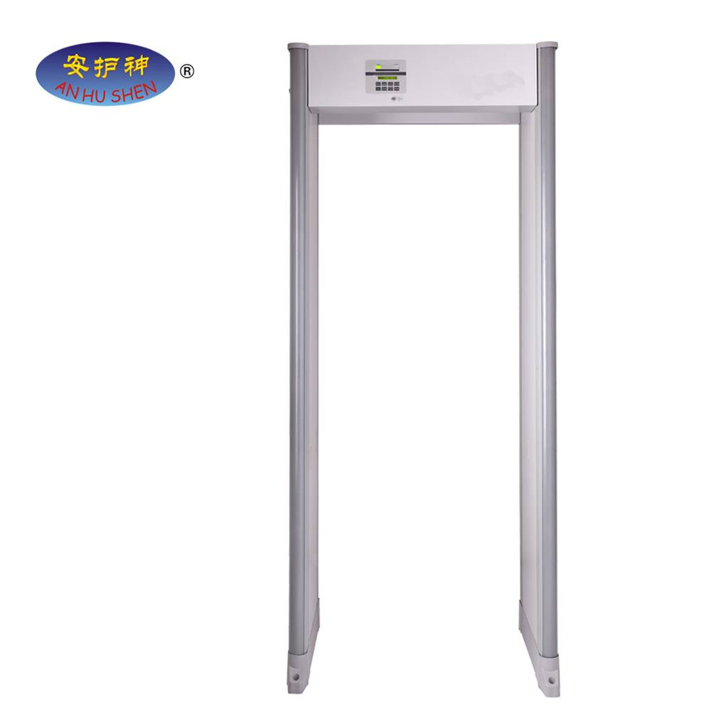 ANHUSHEN arched metal detector gate