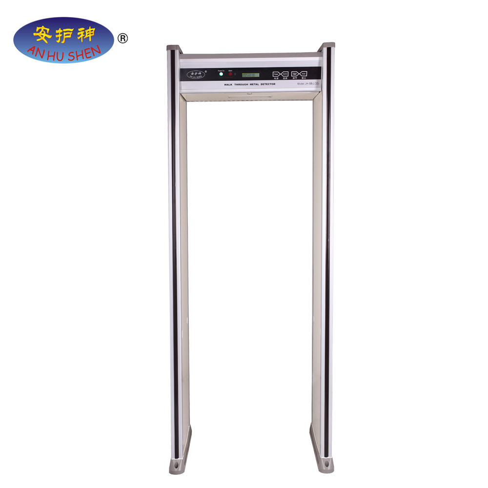 Wholesale Dealers of Weighing Machine For Home - JH-5C with Sensitivity Level for archway Metal Detector / Security Gate – Junhong