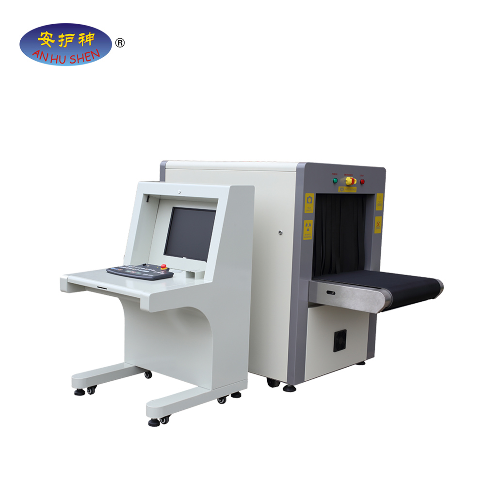 OEM/ODM Supplier Kiosk Camera Module - public security baggage screening X-ray machine – Junhong