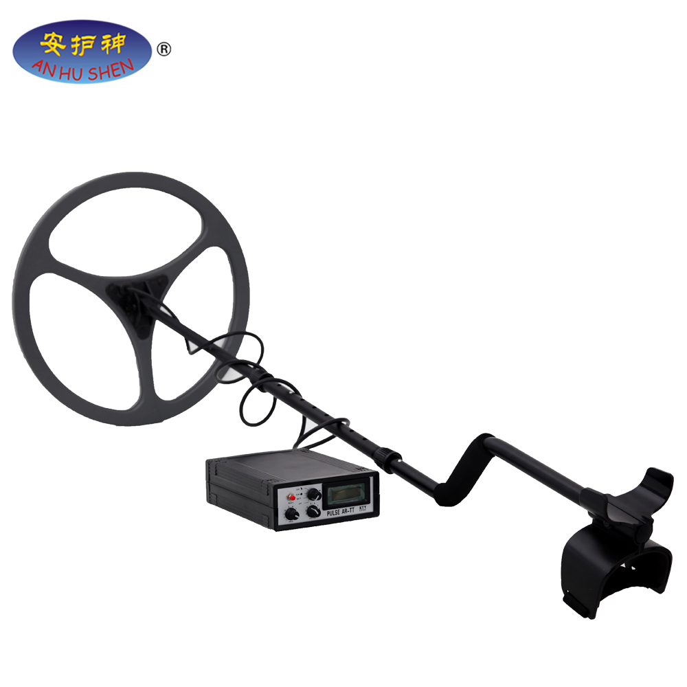 Ground Metal Detector altında Deep Search Pulse modulu