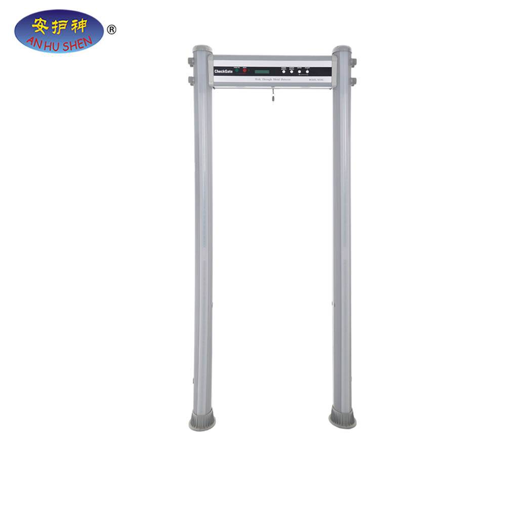 Manufactur standard Metal Gold Detector - JH-9000C 18 zones walk through metal detector security gate – Junhong