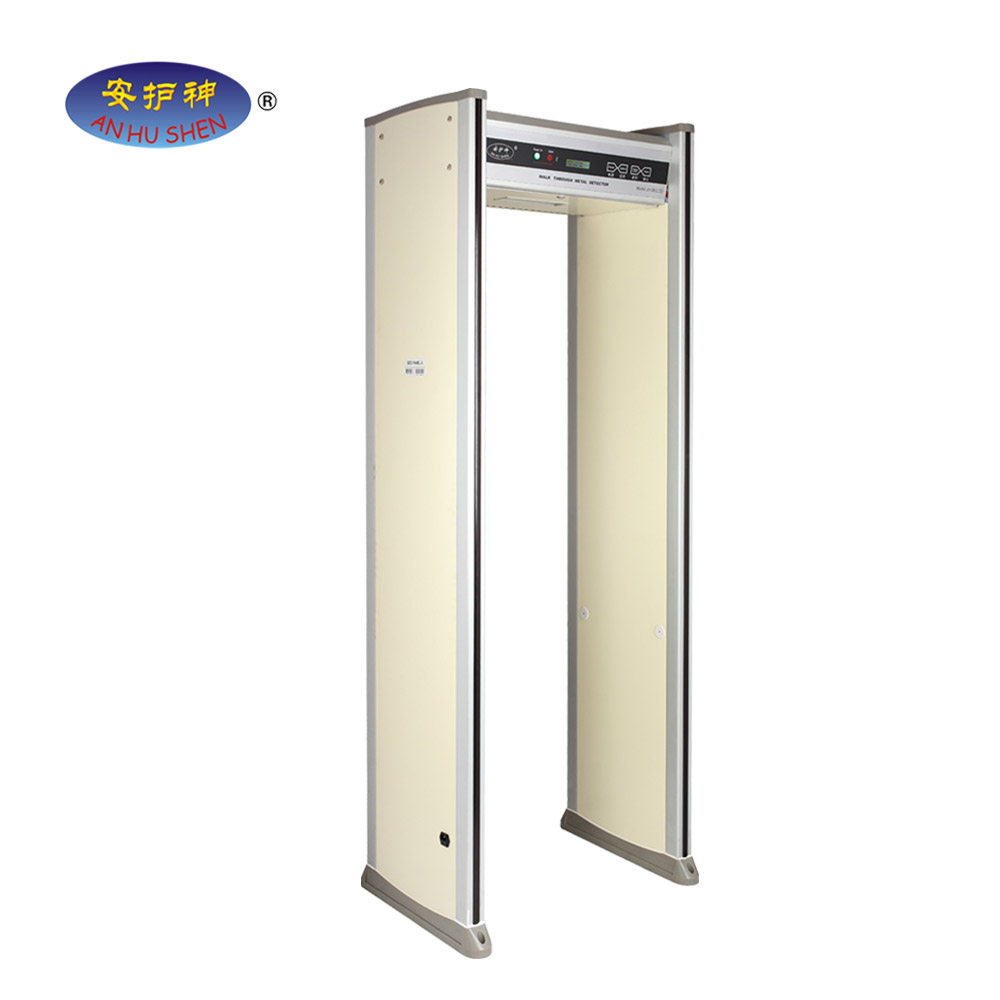 Wholesale Price China Product Inspection - Hot sell Multi-zone Walk Through Metal Detector Door Frame – Junhong