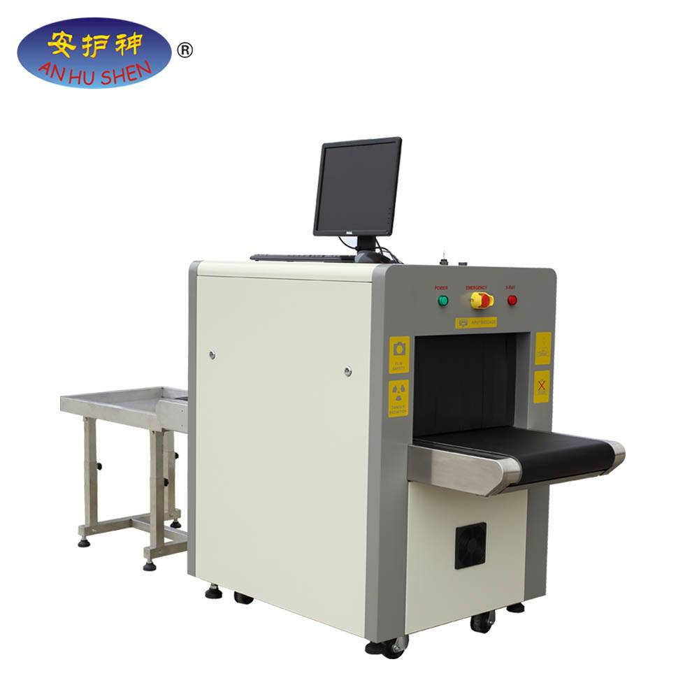 2017 Latest Design Health Product Metal Detecting Machine - x-ray parcel scanner, X-RAY baggage scanner,x-ray security inspection machine – Junhong