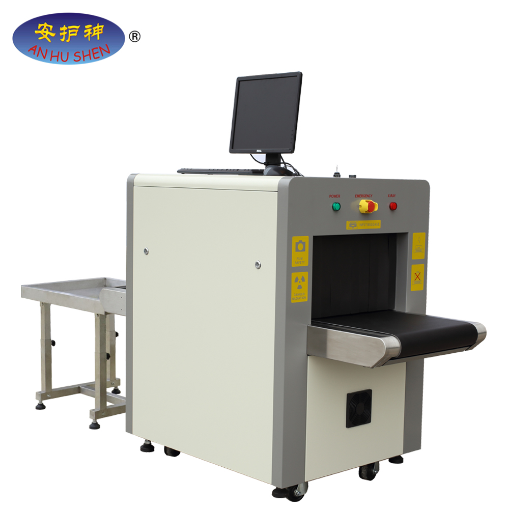 Factory Outlets Digital Roller Scale - x-ray inspection system, x-ray security scanner, under vehicle security checking mirror – Junhong