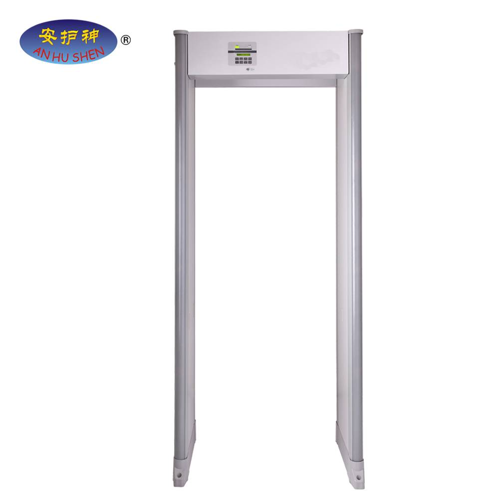 Discountable price Cargo Inspection Machine - security gate arch metal detector – Junhong