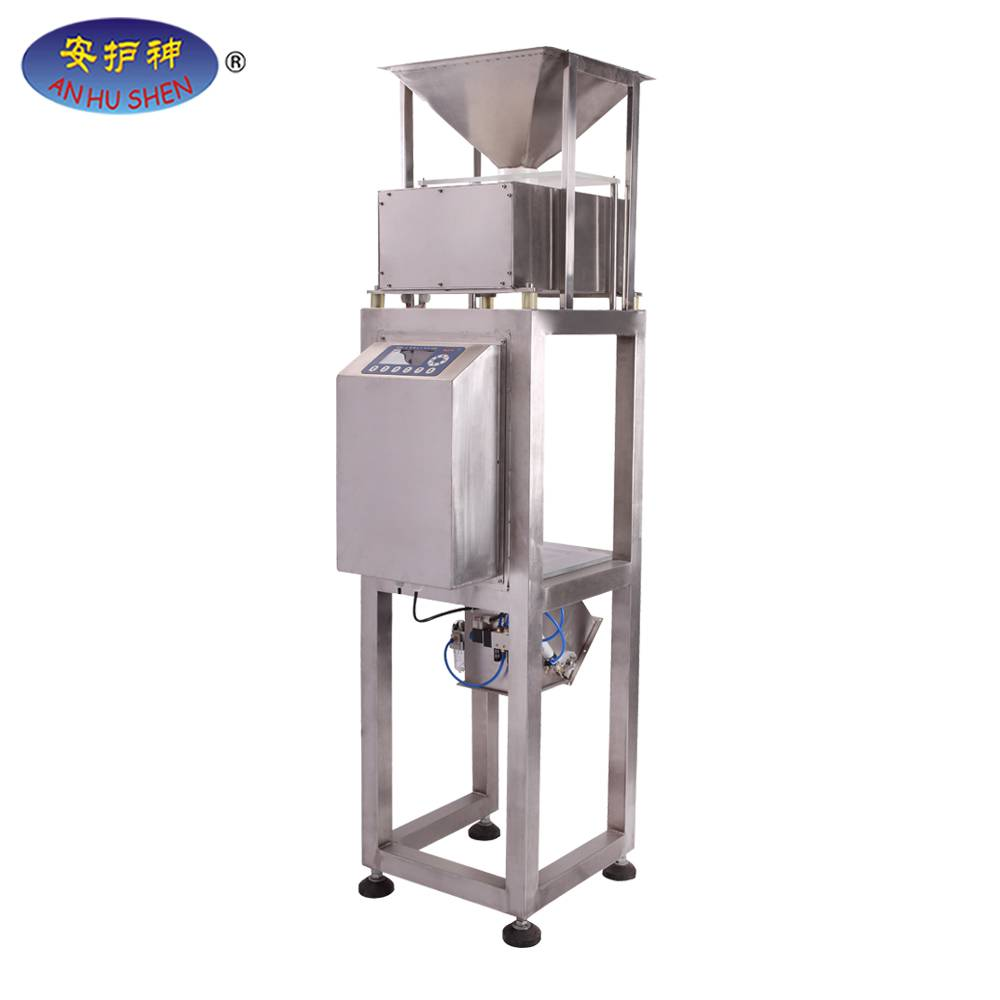 8 Year Exporter Letter Detector - Powder object metal separator pipeline metal detector for food industry – Junhong
