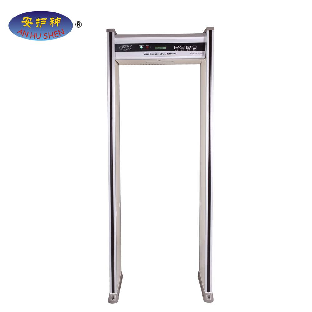 Factory Cheap Roller Checkweigher For Flow-packs - IP55 all weather waterproof Arched Metal detector – Junhong