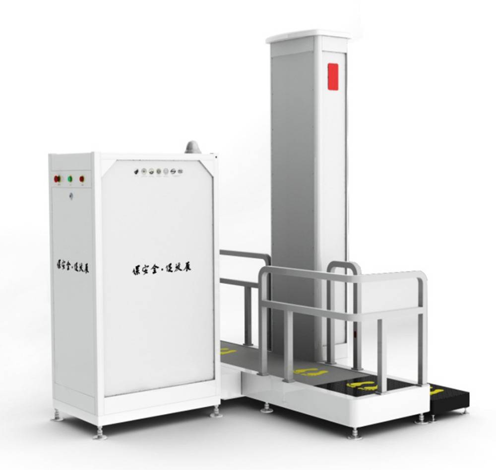 Factory Supply Computed Tomography Scanner - X-ray Inspection Systems whole body scanner with Privacy Protection – Junhong
