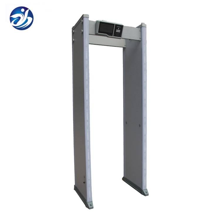 2017 China New Design Weight Checker And Metal Checker - Pinpoint Waterproof Security Archway Walk Through Metal Detector – Junhong