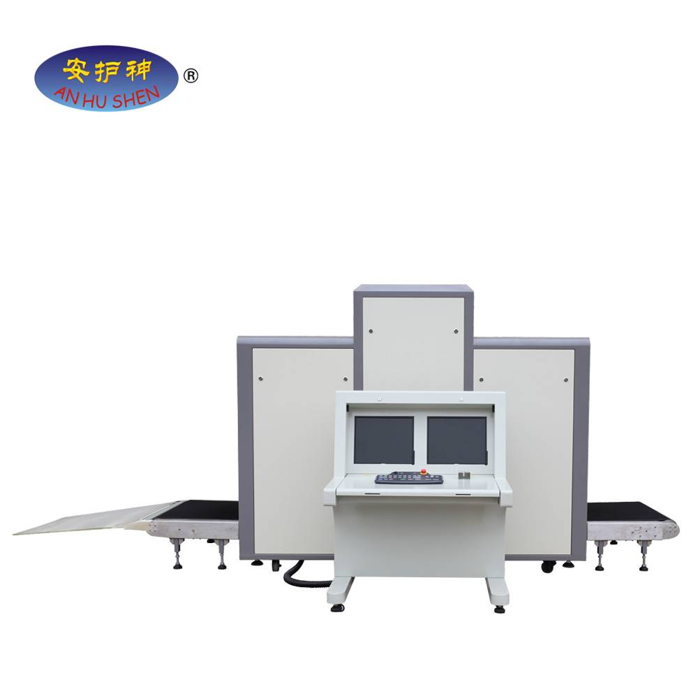 Top Suppliers In Line Checkweigher - x-ray scanner machine, airport x-ray machine prices, x-ray luggage scanner in airport – Junhong