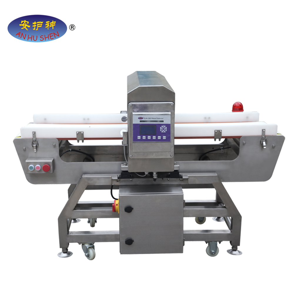 conveyor metal detector food metal detector machine