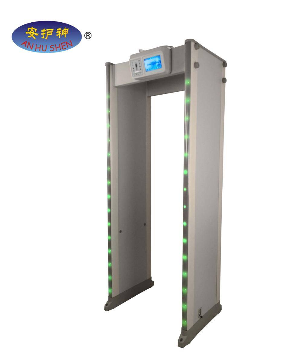 Factory made hot-sale 100ma Medical X-ray Machine - 45 zones walk through metal detector with large LCD screen – Junhong