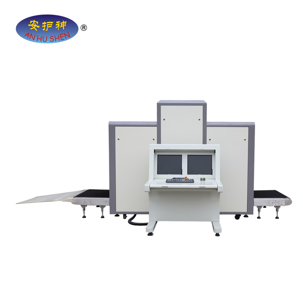Hot Selling for Chinese Best Ce Hospital Dental Apparatus - Air Cargo X Ray Security Scanner Machine – Junhong