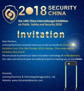 2018 China International Public Safety Products Expo is coming