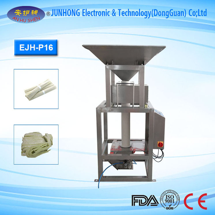 2017 wholesale price Top Quality Chech Weigher - Cheap Price Metal Detector for Granule – Junhong