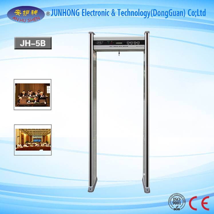 China wholesale Store Security Gate - Door Frame Metal Detector For Airport Security – Junhong