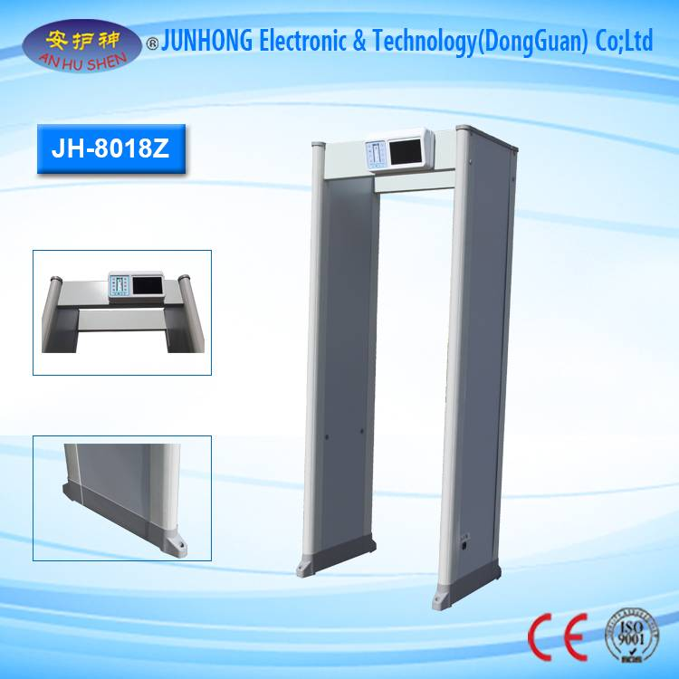 Hot-selling Digital Panoramic X-ray - Burglarproof Adhensive Label Metal Detectors – Junhong