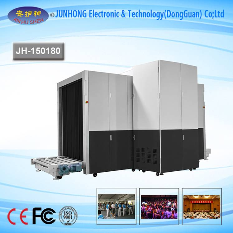 OEM/ODM Supplier Public Transportation X Ray Machine - Low Operation Noise X-Ray Baggage Scanner – Junhong
