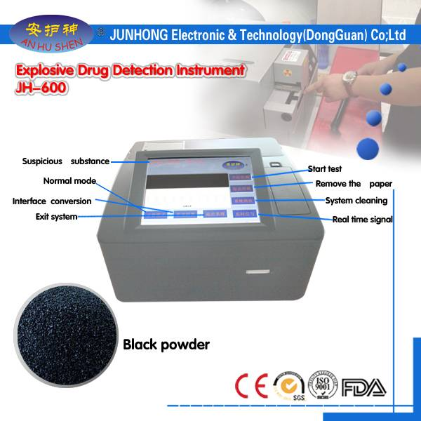 Automatic Cleaning Function Desktop Bomb Detector