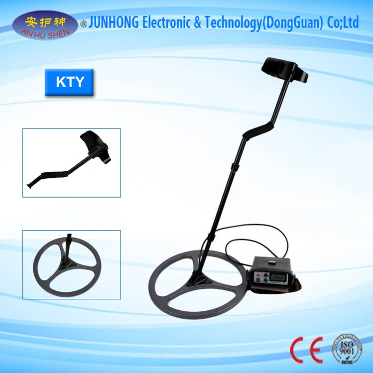 factory Outlets for Gold Metal Detectors - Professional Pulse Induction Metal Detector – Junhong