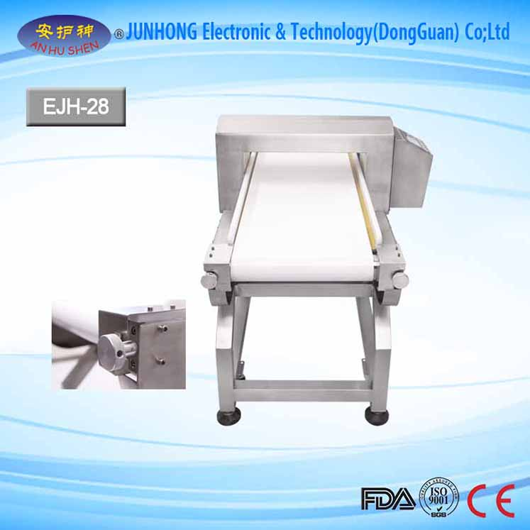 Best Price for Automatic Check Weigher Machine - Packaging Metal Detector With Phase Identifying – Junhong