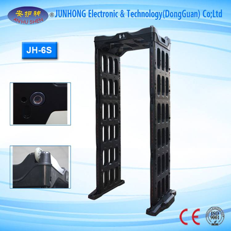Factory making Portable Alluvial Gold Finder Machine - Anti-Interfering Walk Through Gate – Junhong