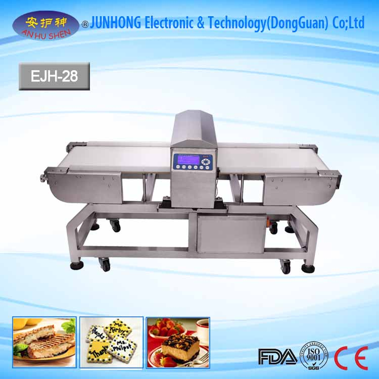 Manufacturing Companies for Manual Panoramic X Ray Machine - Automatic Discovery Metal Detector – Junhong