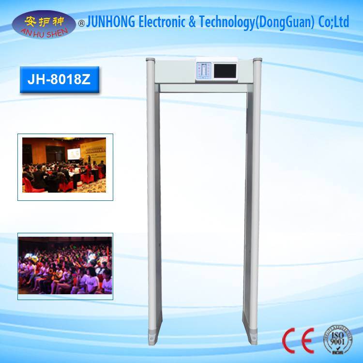 Professional China Treasure Locator - Designer Door Frame Walk Through Metal Detector – Junhong