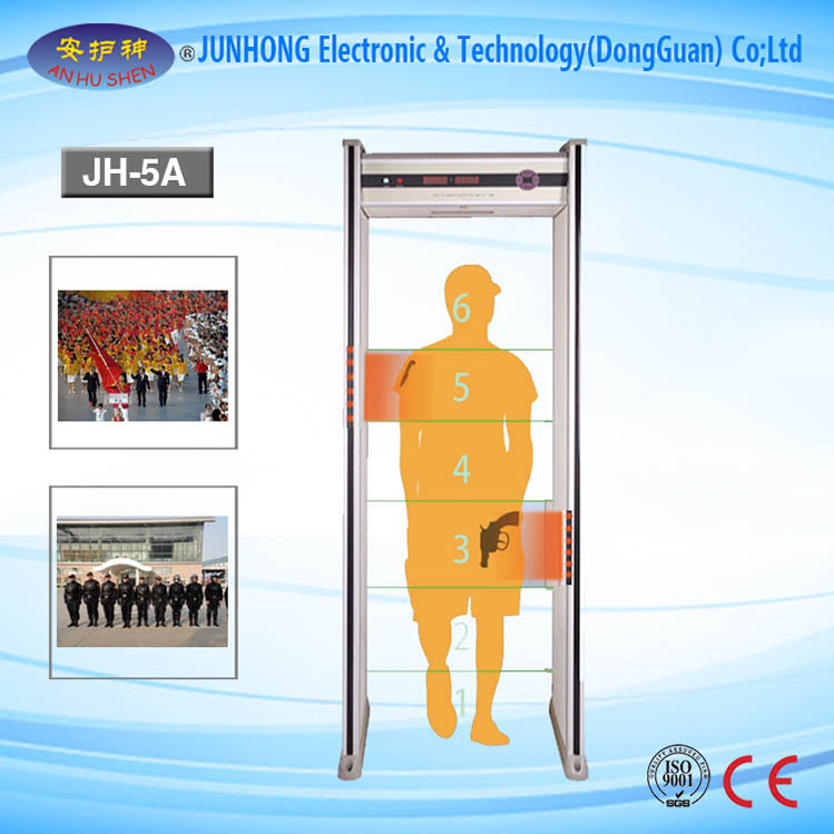 OEM/ODM Supplier Combo Edge And Center Finder - Outdoor Security Walk Through Metal Detector – Junhong