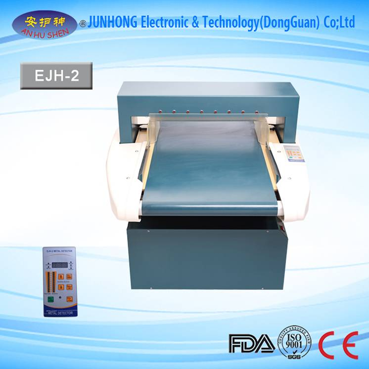 Cheapest Price Digital Metal Detector Checkweighers - Highly Detection Sensitivity Mental Detector – Junhong