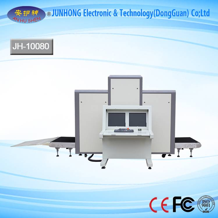 China Cheap price Veterinary X Ray - Parcel Hotel X Ray Inspection System – Junhong