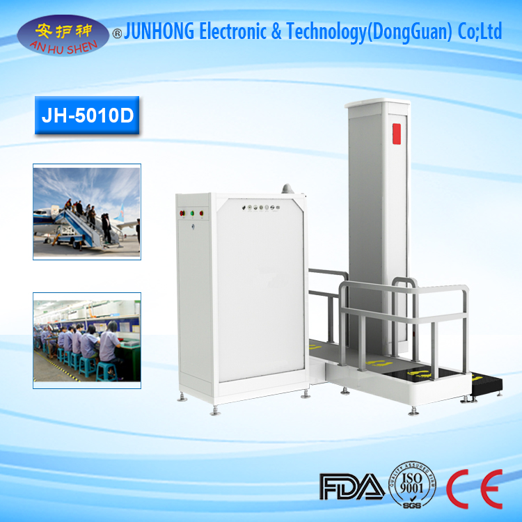 Factory Promotional Needle Metal Detector Instrument - X-Ray Body Scanner with Single Walking Channel – Junhong