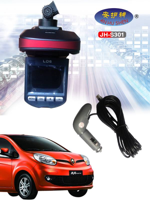 Visual Pictures Radar Detector with Lcd Screen