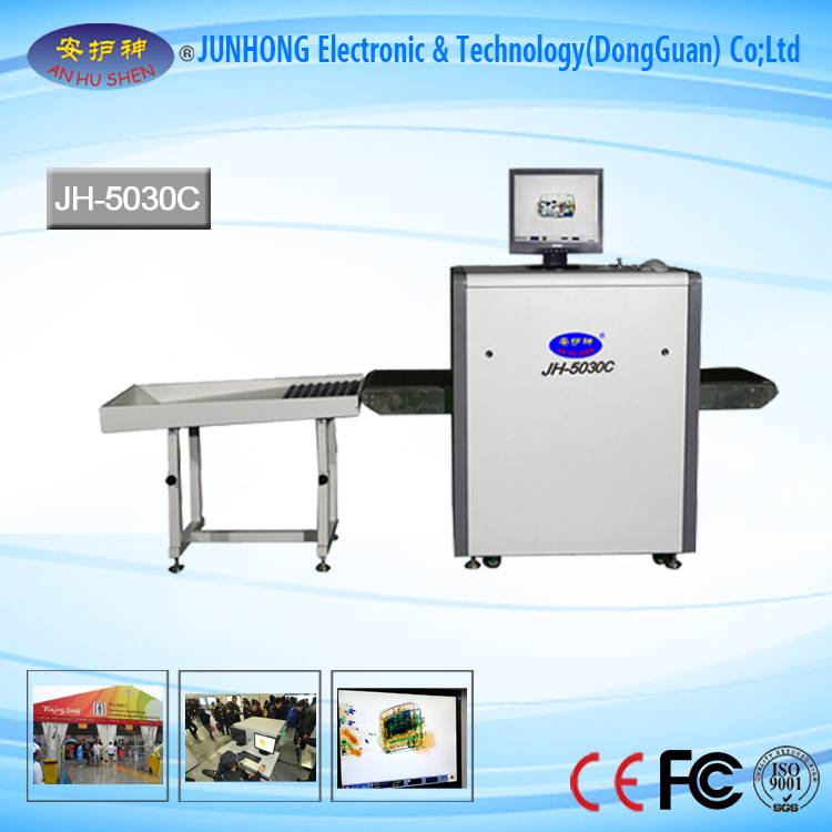 2017 Good Quality Hand Held Needle Detector - X-ray Luggade and Baggage Scanner for Checkpoint – Junhong
