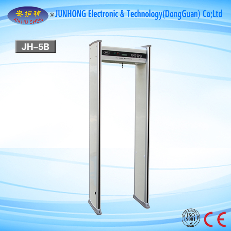 Factory directly supply Ndfeb Neodymium Magnets For Wind Turbine - Portable Long Range Metal Detector – Junhong