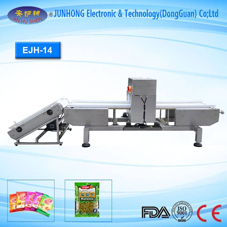 Manufacturer of Professional Medical Spectrophotometer - Seafood Security Checking Online Conveyor Metal Detector – Junhong