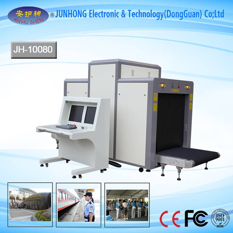 Online Exporter Walk Through Metal Scanner - X Ray Luggage Scanner for Security Purpose – Junhong