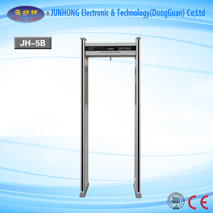 Manufacturer of Door Security Bomb Detector - Multi Zone High Sensitivity Walk Through Metal Detector – Junhong