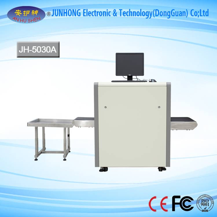 New Fashion Design for x ray scanner machine for food - Good Quality X-Ray Machine with Eagle-Eye – Junhong