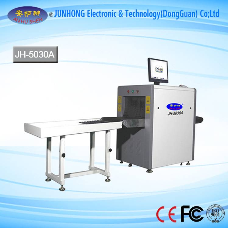 X-Ray Baggage Scanner With Stable Behavior